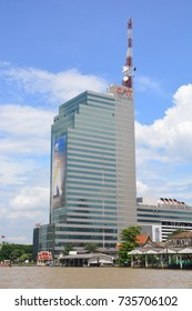 BANGKOK, THAILAND – OCTOBER 11, 2017 : CAT Telecom Public Company Limited is the state-owned company that runs Thailand's international telecommunications infrastructure