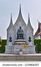 Bangkok, Thailand - October 12, 2014: Statue of King Rama III in the Maha Chetsadabodin Pavilion Court on Ratchadamnoen Klang Road.
