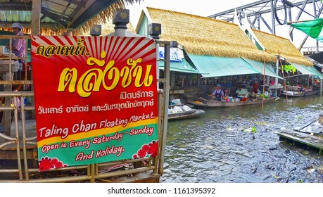 Bangkok, Thailand - October 12, 2014:  Information sign of Taling Chan Floating Market along the klong.