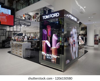 Bangkok, Thailand - October 18, 2018 : Tom Ford Beauty Store in Siam Discovery Shopping Mall. Tom Ford Beauty is a luxury beauty brand with a sumptuous cosmetics and extraordinary fragrances