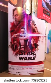 Bangkok, Thailand - October 22, 2017: Standee of Star Wars: Episode VIII - The Last Jedi displays at the theater