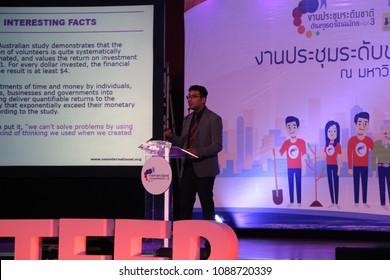 BANGKOK, THAILAND on 10 January 2018 : A photo of The 3rd National Conference on Volunteerism at Thammasat University, Tha Prachan campus, Bangkok, Thailand