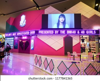 BANGKOK, THAILAND. – On August ‎30, 2018. - BNK48 the Campus, the official theatre, shop, and cafe of the group, situated on the fourth floor of The Mall Bang Kapi shopping center.