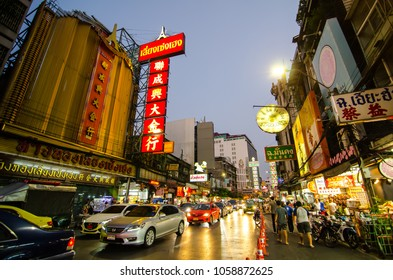 BANGKOK, THAILAND. – On March 30, 2018 - Night photography of Yaowarat Road is the main artery of Chinatown, is one of the largest Chinatowns in the world.
