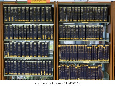 BANGKOK, THAILAND - Sep 11, 2015: The National Assembly Library. The National Assembly Library is a ministry of the Government of Thailand headquartered in Dusit District, Bangkok, Thailand.