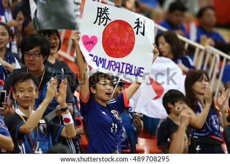 BANGKOK THAILAND SEP 6:Unidentified fans of Japan supporters during the 2018 FIFA World Cup Asian Qualifiers Match Thailand and Japan at Rajamangala Stadium on September 6,2016 in Thailand.