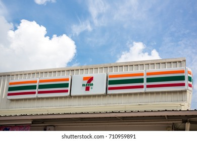 Bangkok, Thailand - September 06, 2017: Seven-Eleven is the largest convenience store chain in the world over 50,000 outlets in 10 countries.