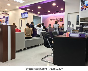 Bangkok, Thailand - September 11, 2017 : Interior of Siam Commercial Bank in Robinson superstore. Siam Commercial Bank is first bank of Thailand. Robinson superstore is a famous superstore in Thailand