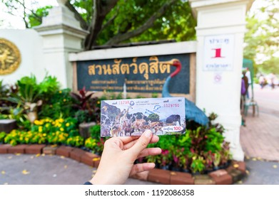 Bangkok, Thailand - September 15, 2018: Dusit Zoo or popularly known as Khao Din Wana and Khao Din, it is the oldest zoo of Thailand. Dusit Zoo is home to a variety of animals