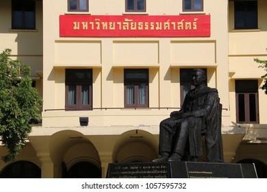 Bangkok, Thailand - September 16, 2016: Thammasat University, the national university of Thailand,  is Thailand's second oldest institute of higher education.