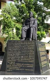 Bangkok, Thailand - September 16, 2016: Pridi Banomyong, Thammasat University's founder, was a Prime Minister and senior statesman of Thailand.