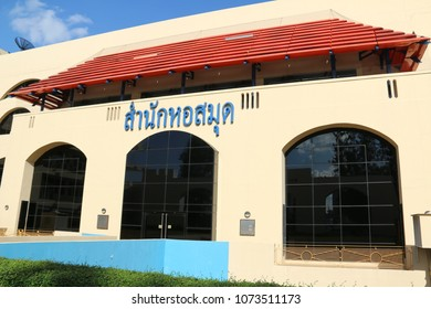 Bangkok, Thailand - September 16, 2016: Library at Thammasat University is 3 story underground library. It is the only Thai university's library that is built underground.