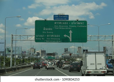 Bangkok, Thailand - September 16, 2016: Si Rat Expressway, the second stage expressway system operated by Expressway Authority of Thailand, serves the Greater Bangkok area for 38.4 kilometers.