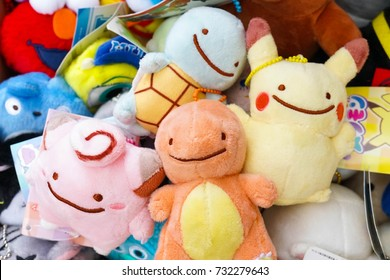 "Official Pokemon Pikachu HITOKAGE Charmander Plush Doll Soft Toys Figure 7/"""