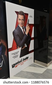 Bangkok, Thailand - September 16, 2018: The Standee of the comedy movie Johnny English 3 Strikes Again Displays at the Theater.