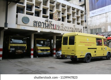 Bangkok, Thailand - September 20, 2016: The Department of Disaster Prevention and Mitigation trucks parking at a fire station are used for preventing disaster damage and mitigating calamity.