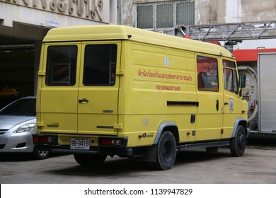 Bangkok, Thailand - September 20, 2016: The Department of Disaster Prevention and Mitigation truck parking at a fire station is used for preventing disaster damage and mitigating calamity.