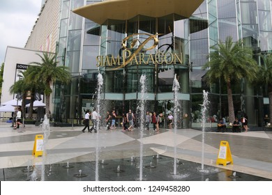 Bangkok, Thailand - September 20, 2016: Siam Paragon is one of the biggest shopping centers in Asia. It has specialty stores, restaurants, movie theater, exhibition hall and the Thai art gallery.
