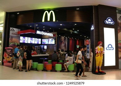 Bangkok, Thailand - September 20, 2016: McDonald's is the world's largest chain of hamburger fast food restaurants in 119 countries across 35,000 outlets.
