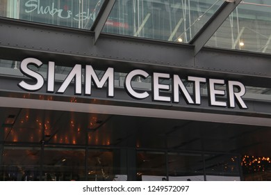 Bangkok, Thailand - September 20, 2016: Siam Center, built in 1973 as one of Bangkok's first shopping malls, is a popular shopping center in the heart of Bangkok.