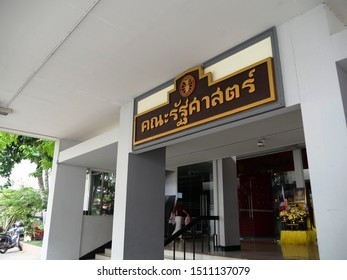 Bangkok, Thailand - September 20 2019: Faculty of Political Science at Thammasat University (Tha Phra Chan) The University surrounded by many of Thailand's most famous cultural and historical landmark