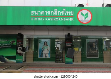 Bangkok, Thailand - September 21, 2016: Kasikorn Bank or Thai Farmers Bank was the fourth largest commercial bank in Thailand as measured by total assets, loans and deposited in 2015.