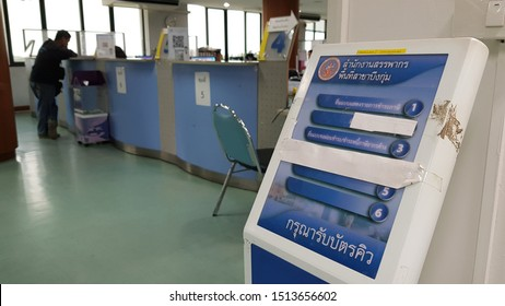 Bangkok, Thailand, September 24,2019 : Inside The Revenue Department : A dowdy queue management system machine