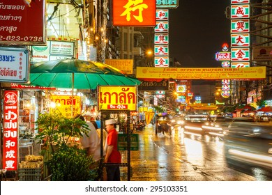 Bangkok, Thailand - SEPTEMBER 25 : A view of China Town in Bangkok, Thailand. Street vendors, pedestrians of both locals and tourists, and shoppers in China Town, 25 September 2008