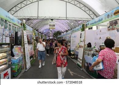 Bangkok, Thailand - September 9, 2016: Digital Agricultural Market at Khlong Phadung Krung Kasem Market promoted using digital technology or e-commerce to sell agricultural products.