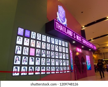 BANGKOK THAILAND-19 OCTOBER 2018; BNK48 Campus The first BNK48's cafe and early Japanese copyrights, AKB48, also has a cafe in Akihabara. The launch of a cafe that bundles with BNK48's theater.