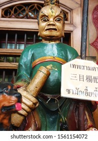 BANGKOK/ THAILAND-AUGUST 7, 2019: Statue of three eyes god. Chinese and Thai text are named of three eyes god.