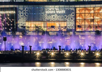 BANGKOK, THAILAND-JANUARY 31, 2019 : The colourful of multimedia water feature fountain dancing show at river park of THE ICONSIAM Department Store, The new biggest landmarks and luxury shopping mall