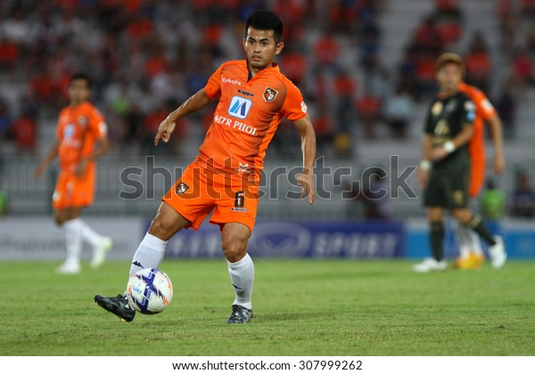 BANGKOK THAILAND-MARCH 8:	Rattana Petch-Aporn of Ratchaburi F.C. in action during Thai Premier League between Army United F.C.and Ratchaburi F.C.at Thai Army Stadium on March 8,2015in Thailand