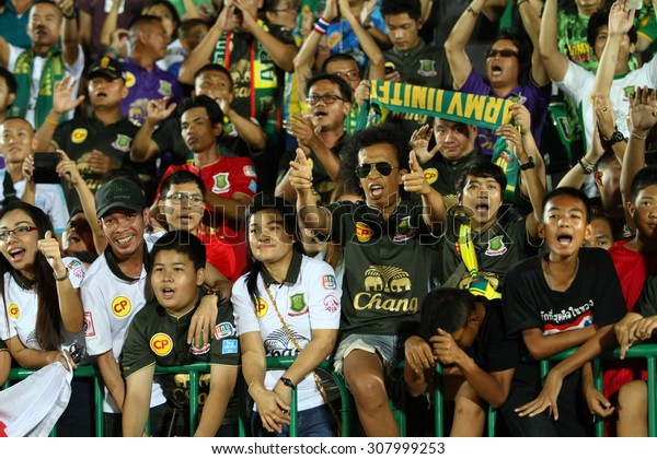 BANGKOK THAILAND-MARCH 8:Unidentified fans of Army United F.C. supporters during Thai Premier League between Army United F.C.and Ratchaburi F.C.at Thai Army Stadium on March 8,2015in Thailand