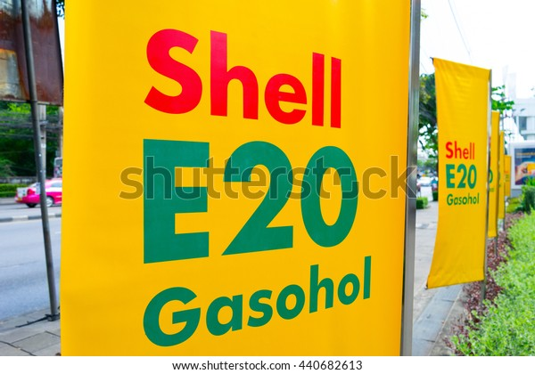 BANGKOK, THILAND - CIRCA JANUARY  2015: Shell vinyl board advertises E20 gasohol.