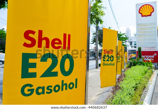 BANGKOK, THILAND - CIRCA JANUARY  2015: Shell vinyl board advertises E20 gasohol.