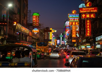 Bangkok-February 12 2017: Evening rush hour in China town