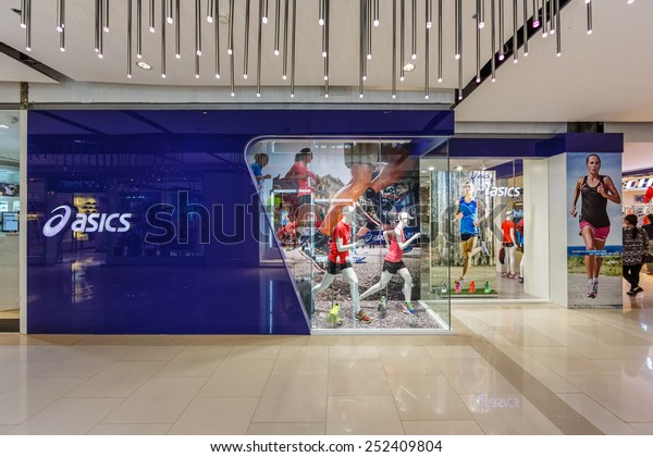 Asics Shop Central World Stock Photo
