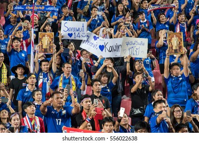BANGKOK-THAILAND. 8 December 2016: Unidentified fans of Thailand supporters during match AFF Suzuki cup between thailand and myanmar at rajamangkala Stadium Thailand
