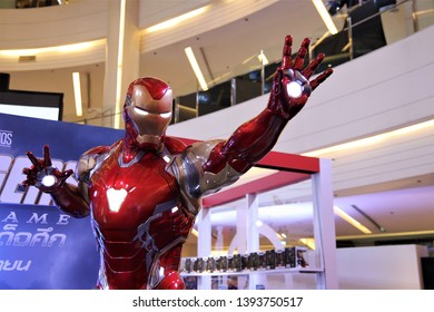Iron Man Mark Images, Stock Photos & Vectors | Shutterstock