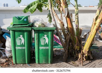 BANGKOK,THAILAND -AUGUST 17, 2015. The public garbage bins on the ground in Bangkok, Thailand.