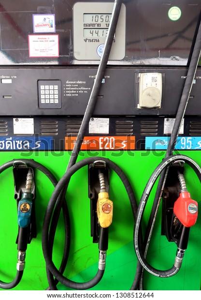 Bangkokthailand February 52019 Three Types Fuel Stock Photo
