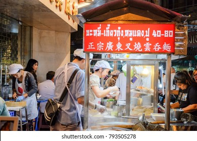 Bangkok-Thailand JAN 12 2018: Street food on Yaowarat (China town) at night, Yaowarat at night It is one of the famous tourist attractions in Bangkok. It consists of many side dishes