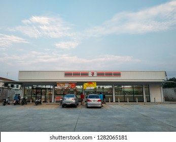 Bangkok,Thailand - January 7, 2019: Unidentified people stop car buy goods at 7-Eleven strore. 7-Eleven is world's largest operator, franchisor and licensor of convenience stores.