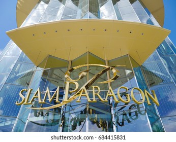 Bangkok,Thailand, JULY 23,2017 : Shoppers visit Siam Paragon mall in the Siam Square area.