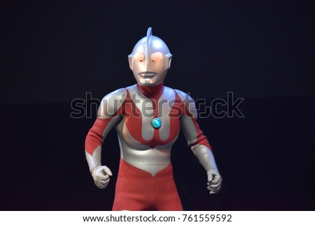 Bangkok Thailand June 11 2017 Ultraman Posing Stock Photo Edit Now