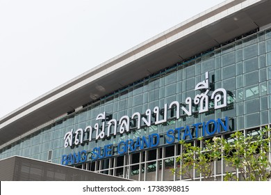 BANGKOK/THAILAND - MAR 18: Construction Site of Bang Sue Grand Railway Station, the main hub of  Railway System, with the name of the Station sign on the Wall on March 18, 2020 in Bangkok, Thailand