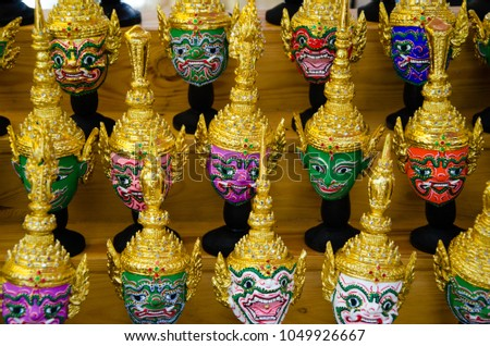 Bangkok Thailand March 102018 Thai Handicraft Being Stock Photo