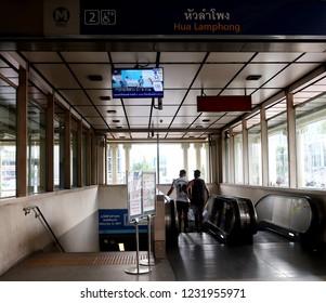 Bangkok/Thailand - November 15,2018 : The MRT station connected to Hau Lam Phong Train station.