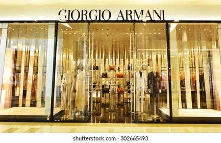 BANGKOK,THAILAND - NOVEMBER 9, 2014 : Front view of Giorgio Armani store in Siam Paragon Mall. With 300,000 sq m of retail space Siam Paragon is one of the world's largest malls.